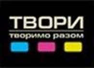 """Типография - идательство """"ТВОРИ"""""""