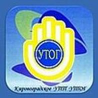 Объединение Кировоградское УПП УТОГ