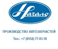"""Производственное объединение """"Начало"""""""