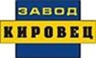 "ООО ""Завод Кировец"""