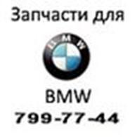 BMW Меркурий