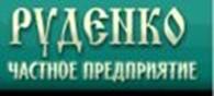 Руденко, ЧП