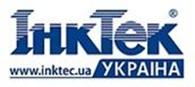 """Общество с ограниченной ответственностью ООО """"Инктек Украина"""" Продажа чернил, заправочных наборов, картриджей, СНПЧ для струйных принтеров"""