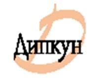 ООО Дипкун