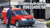 ООО Ремонт бытовой техники Miele