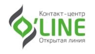 """Контакт центр """"Открытая Линия"""""""