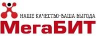 ООО МегаБИТ - Краснодар