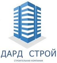 ООО ДардСтрой