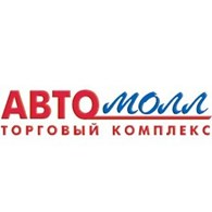 """""""АвтоМОЛЛ"""""""
