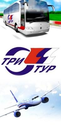 """""""Триэл-Тур"""""""