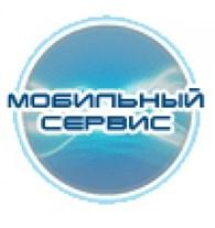 """""""Мобильный сервис"""""""