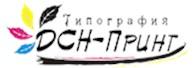 """""""ДСН-Принт"""""""