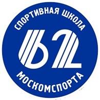 """Спортивная школа №62"""