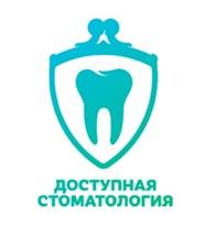 ООО Доступная стоматология