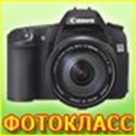 Субъект предпринимательской деятельности Фотоаппараты, объективы, вспышки, студийное оборудование, курсы по фототехнике.
