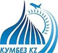 Общество с ограниченной ответственностью Авиатурагентство Кумбез kz