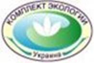 Комплект Экологии, ООО