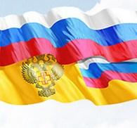 Серпуховский территориальный отдел Управления Федеральной службы по надзору в сфере защиты прав потребителей и благополучия человека по Московской области