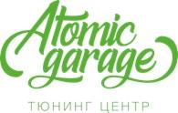 """Тюнинг - центр """"Atomic Garage"""""""