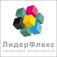 ООО «ЛидерФлекс»