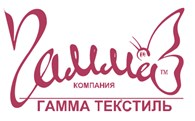 "Компания ""Гамма Текстиль"""