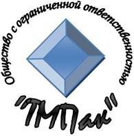 """ТМПак"""