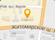 Тату студия EAGLE г.Новоград-Волынский