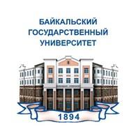 """ФГБОУ ВО """"Байкальский Государственный Университет"""""""