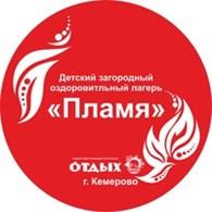 "МАУ ОК ""Отдых"""