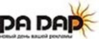 Агентство рекламного консалтинга «РАДАР»