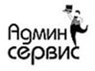 Субъект предпринимательской деятельности Админсервис