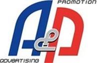 Частное акционерное общество Рекламное агентство A&P Украина Киев