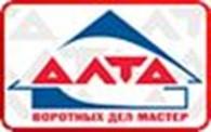 Частное предприятие ООО Алта Ворота