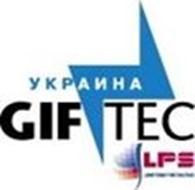 Общество с ограниченной ответственностью Гифтек-Украина- оборудование и расходные материалы для рекламы.