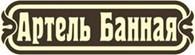 """Другая Магазин """"Артель Банная"""""""