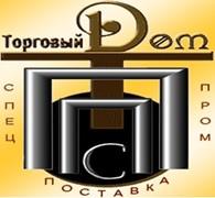 ООО ТД СПЕЦПРОМПОСТАВКА