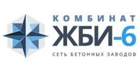 """ООО Бетонный завод """"Комбинат ЖБИ-6"""""""