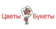 """Доставка цветов и подарков в Аксае """"Цветы - Букеты"""""""