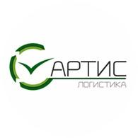 Артис Логистика СПб