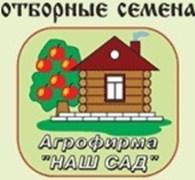 """ИП Агрофирма """"Отборные семена"""""""
