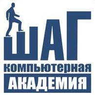 ТОО Компьютерная Академия ШАГ