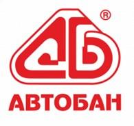 Автобан-Полиграф, ООО