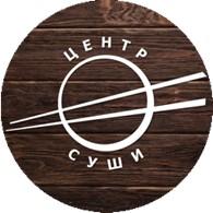 ЦЕНТР СУШИ