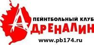 "Клуб  "" Адреналин """