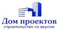 """Архитектурное бюро""""Дом проектов"""""""