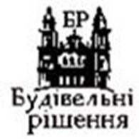 Частное предприятие ЧП «Будівельні рішення»