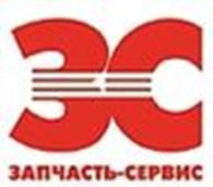 """ООО """"ТД """"Запчасть-Сервис"""""""