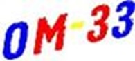 Частное предприятие ППУ OM-33