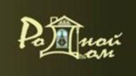 ООО «Компания Родной Дом»