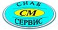 """Субъект предпринимательской деятельности ТОО """"Снаб-СМ Сервис"""""""